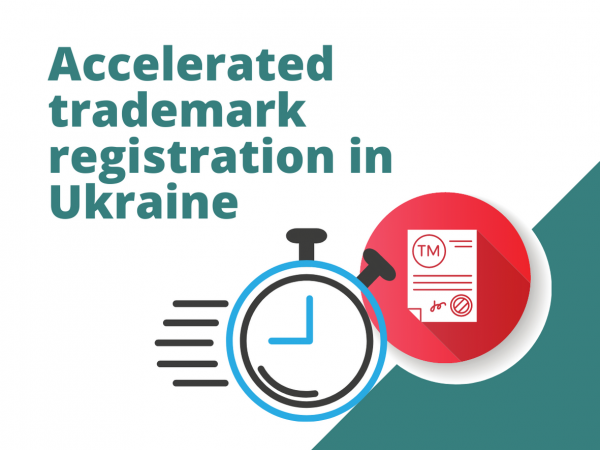 Accelerated trademark registration in Ukraine