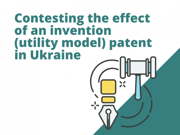 Contesting the effect of an invention (utility model) patent in Ukraine