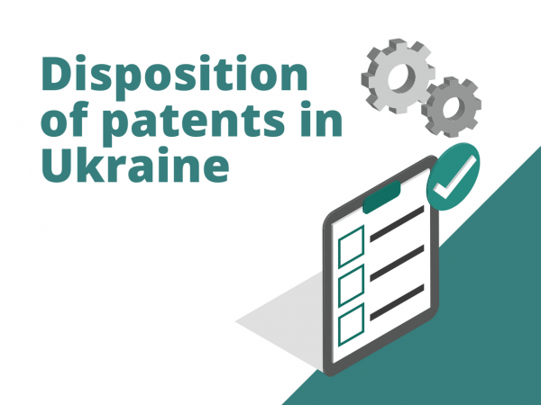 Disposition of patents in Ukraine