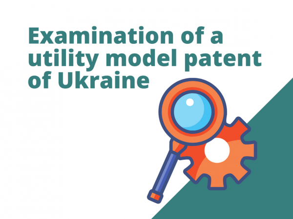 Examination of a utility model patent of Ukraine