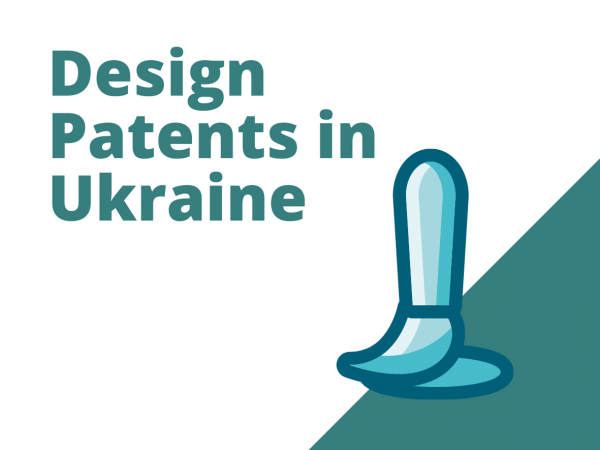 Design Patents in Ukraine