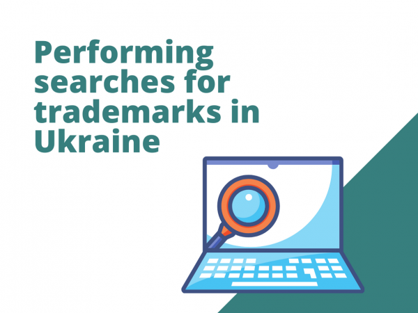 Performing searches for trademarks in Ukraine