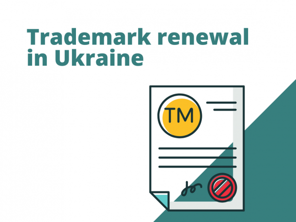 Trademark renewal in Ukraine
